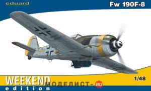 84111 Eduard Самолет Fw 190F-8