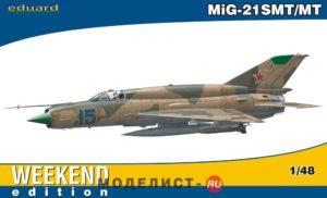 84129 Eduard Самолет МиГ-21СМТ/МТ