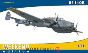 84144 Eduard 1/48 Самолет Bf 110E