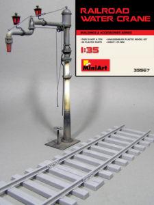 35567 MiniArt 1/35 Железнодорожный водопроводный кран