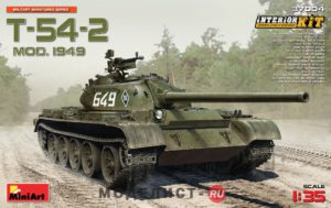 37004 MiniArt Soviet Medium Tank T-54-2 Mod.1949 Interior Kit