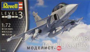 03956 Ravell 1/72 Saab JAS-39D Gripen TwinSeater