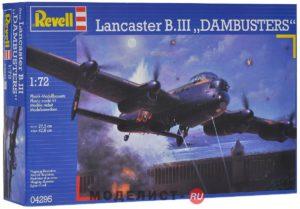 "04295 Revell Самолет Avro Lancaster ""DAMBUSTERS"""