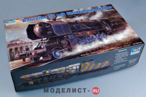 00210 Trumpeter 1/35 Германский паровоз BR-52