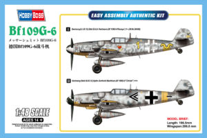 81751 HobbyBoss 1/48 Самолёт Bf109G-6
