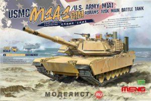 TS-032 Meng  USMC M1A1 AIM/U.S. Army M1A1 Abrams Tusk Main Battle Tank