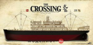 OS-001 Meng 1/150 THE CROSSING