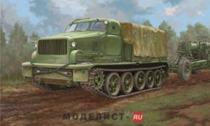 09501 Trumpeter 1/35 AT-T Artillery Prime Mover