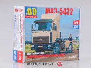 AVD_1171AVD_001