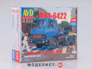 AVD_1172AVD_001