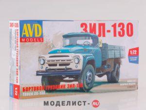AVD_1296AVD_001