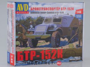 AVD_models_1157KIT_001