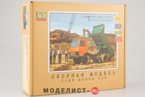 AVD_models_1166KIT_001