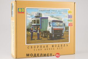 AVD_models_1177KIT_001