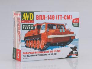 AVD_3011_001