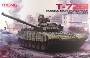 TS-033 MENG Model Российский танк Т-72Б1