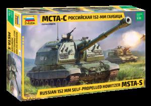 3630 Звезда Российская самоходная 152-мм артиллерийская установка Мста-С