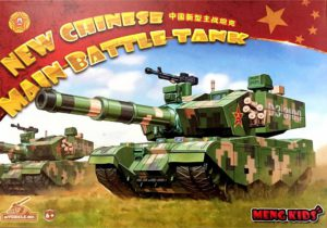 Meng Model mVEHICLE-001 Chinese MBT (Q Edition)