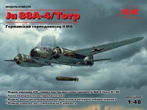 48236 ICM 1/48 Ju 88A-4/Torp, Германский торпедоносец ІІ МВ