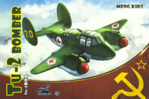 mplane-004