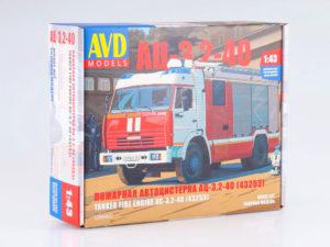 AVD_1269AVD_001
