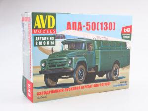 AVD_1333AVD_001