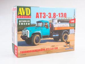 AVD_1334AVD_001