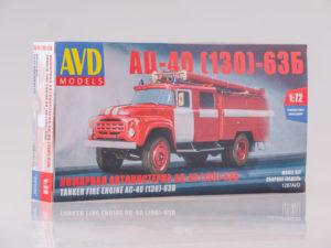 1287AVD AVD Models 1/72 АЦ-40(130)-63Б
