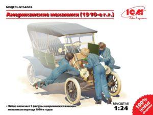 24009 ICM 1/24 Фигуры, Американские механики (1910-е г.г.)