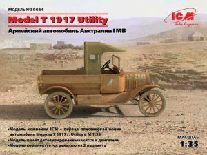 35664 ICM 1/35 Model T 1917 Utility, Армейский автомобиль Австралии І МВ