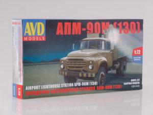 AVD Models_1291AVD_001