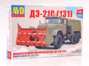 AVD Models_1292AVD_001