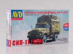 AVD Models_1294AVD_001