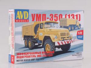 AVD Models_1295AVD_001