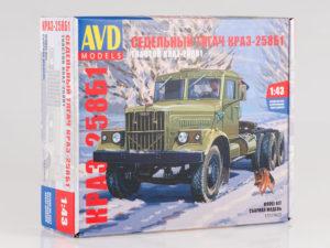 AVD Models_1317AVD_001