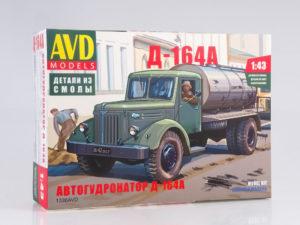 AVD Models_1336AVD_001