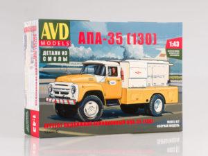 AVD Models_1339AVD_001