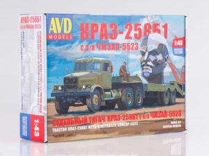 AVD Models_7047AVD_001