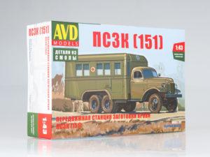 AVD_1340AVD_001