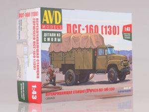AVD_1350AVD_001