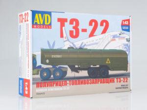 AVD_7044AVD_001