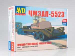 AVD_7045AVD_001