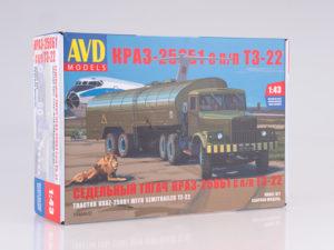 AVD_7046AVD_001