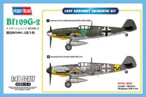 81750 HobbyBoss 1:48 Bf109G-2